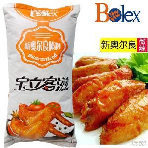 Bolex宝立新奥尔良腌制料1kg 烧烤调料微辣 奥尔良烤翅料 烧烤料