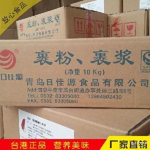 欢迎订购【图】 鸡排裹粉 厂家直销 高品质美味裹浆 鸡排专用