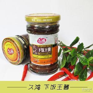 罐装辣酱调味辣椒酱量大从优 江西农家自制特产久鸿下饭王酱200g