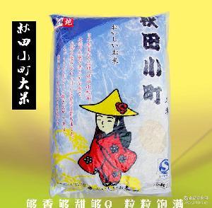 秋田小町日本一级寿司米寿司包饭东北石板地大米2016新米5kg*4袋