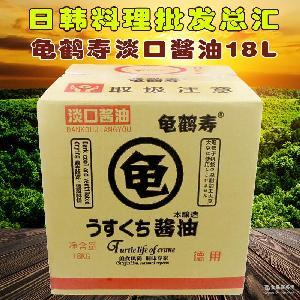龟鹤寿淡口酱油18L软皮桶装寿司料理调料日本日式调味料蘸料批发