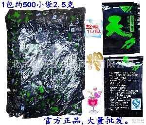 天力寿司酱油包三文鱼生寿司日本料理木耳用小袋装日本酱油批发