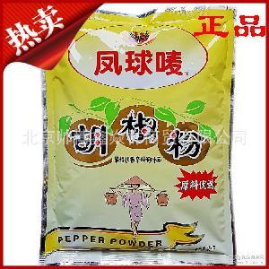 凤球唛胡椒粉白胡椒粉454克炒菜煲汤火锅调味粉餐饮酒店批发