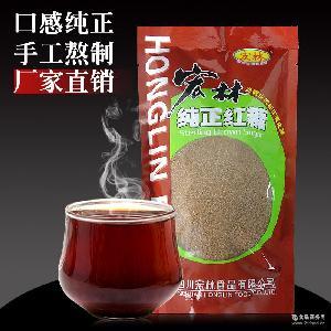 四川宏林纯正红糖300g*40袋甘蔗红糖面包蛋糕红糖一件代发