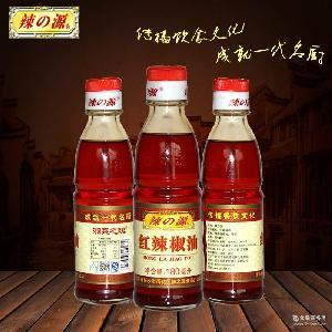 180ml*20瓶 火锅凉拌*调味油批发 180ml辣之源红辣椒油 辣之源