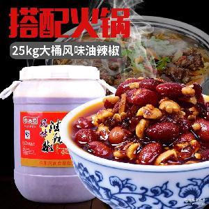 25公斤洛阳特产乡下妹风味油辣椒辣椒酱 辣花生风味桶装