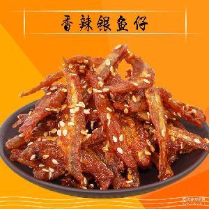 香辣小银鱼仔250g海鲜零食特产蜜汁鱼干丁香鱼干包邮小鱼仔零食