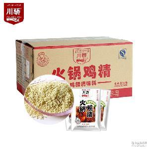 川骄火锅鸡精调味料整箱批发餐饮装454g* 厂家直销代替味精 20袋