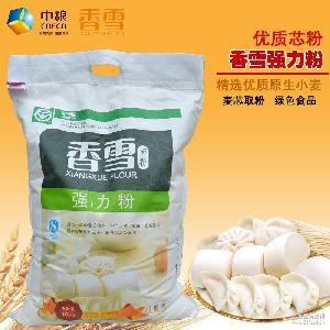 绿色强力粉10Kg 馒头水饺包子面条饺子20斤烹饪专用面粉 中粮香雪