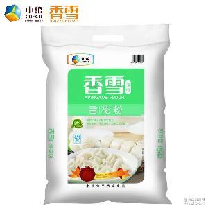中粮香雪面粉10kg高筋面粉20斤包子面条馒头披萨面包粉特制雪花粉