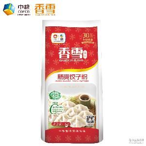 2斤饺子面粉一件代发 高筋饺子粉小麦粉1kg麦芯饺子粉包子馒头粉