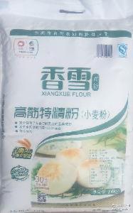 中粮香雪高筋特精粉10Kg面包馒头水饺包子面条饺子专用面粉20斤