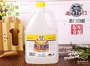 烹调凉拌 食用白醋 北京王致和龙门白醋1.75L/桶