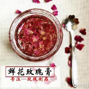 厂家直销 果酱 山东特产天然玫瑰鲜花膏酱 特级手工制作玫瑰膏
