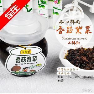 百家鲜 香菇海苔酱不辣拌饭拌面酱 素食潮汕风味 香菇紫菜200g*6