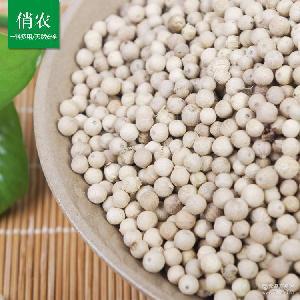 优质海南白胡椒 香料调味品 胡椒 供应白胡椒粒 海南胡椒