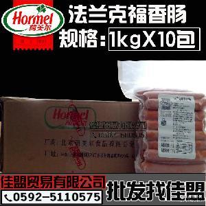 香肠 热狗肠 烤肠 法兰克福脆皮肠1kg荷美尔原装脆皮肠