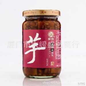 芋头豆腐乳380g*12/箱 江记豆腐乳 台湾进口特产食品