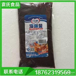 百利海鲜酱西式快餐调味酱手抓饼鸡肉卷专用