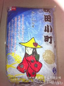 寿司米日本大米5kg装 可批发 秋田小丁 手握米 寿司料理食材