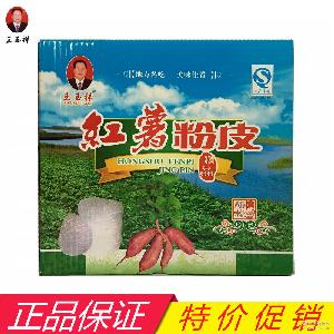 红薯粉皮 地瓜粉皮 手工粉皮无添加 一箱批发 厂家批发 山东特产