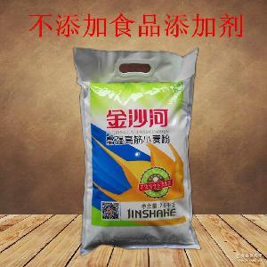 小麦粉 馒头粉 面粉 金沙河高筋富强粉2500g