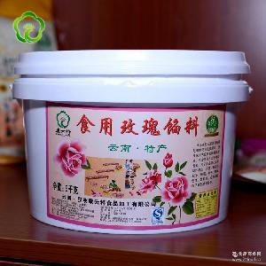 云南蜂蜜玫瑰酱 中秋鲜花月饼馅料5kg/桶糕点烘焙原料果酱调味品