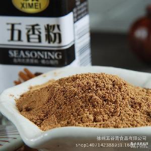 希美五香粉30g 特纯烹饪厨房调味料佐餐烧烤调料*