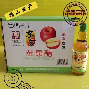 酿造食醋 中华老字号 500ml东古苹果醋 煮菜一留