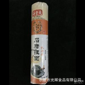 欢迎选购【图】 石磨面粉面条 厂家供应石磨挂面