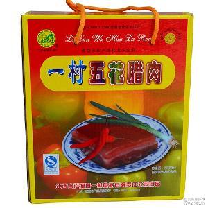 江西萍乡特产一村食品烟熏五花腊肉批发腊肉土猪肉自制腊肉1000g