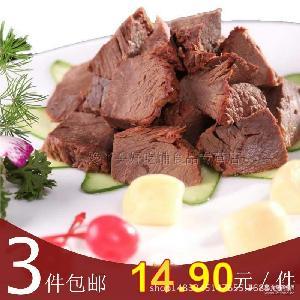 3袋包邮安徽毫州利辛特产恒盛五香驴肉200g熟驴肉卤食