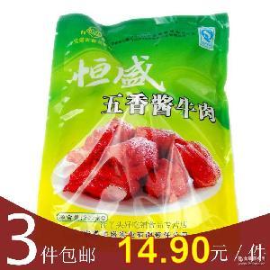 3袋包邮安徽毫州利辛特产恒盛五香酱牛肉200g黄牛肉熟牛肉卤制