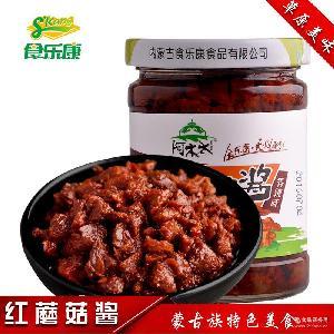红蘑菇酱 180g瓶装 香辣调味酱 内蒙特产 野生香菇酱 厂家直销