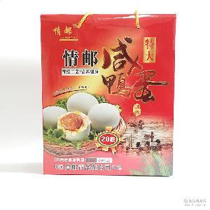 品质保障情邮咸鸭蛋礼盒 【咸鸭蛋礼盒】传统咸鸭蛋传统的味道