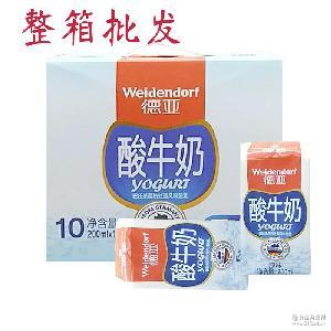 【整箱】德亚德国原装进口食品儿童喜欢酸奶风味原味早餐酸牛奶20