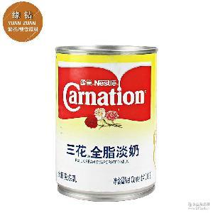 烘焙原料批发 雀巢三花全脂淡奶淡炼乳奶茶咖啡奶昔常备伴侣410g