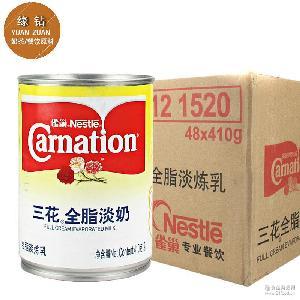 三花全脂淡奶 410g克/48瓶 雀巢淡奶 三花蛋奶港式奶茶咖啡淡奶