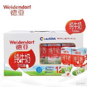 盒装营养美味 德亚全脂牛奶礼盒装 德国原装进口牛奶 纯牛奶200ml