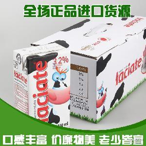 批发帝加生活波兰进口休闲九州娱乐官网全脂纯牛奶250ml×10进口纯牛奶