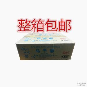 包邮日式乌冬面 面馆专用 速食面方便水煮型速食方便面RR