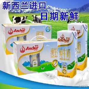 新西兰进口安佳牛奶礼盒装高温灭菌奶健康营养纯牛奶250ML*10