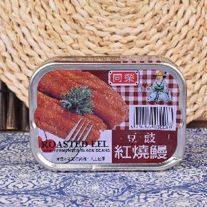同荣豆豉红烧鳗100公克 特价促销 原装台湾进口罐头食品