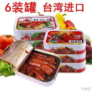 台湾进口罐头食品三兴鱼罐头红烧鳗鱼罐头速食肉制品海鲜即食罐头