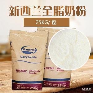 麻辣烫牛轧糖酸奶乳粉25kg/包食品原料 新西兰恒天然NZMP全脂奶粉