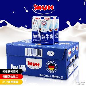3月产德国MUH甘蒂牧场牧牌进口全脂纯牛奶200ml*24盒高钙早餐儿童