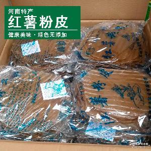厂家批发河南特产传统纯手工红薯粉条粉丝250g无色素明矾