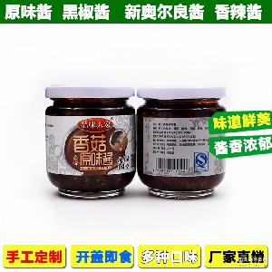 批发火锅蘸料香菇酱180g沾料蘸 香菇原味酱酱料餐饮直销