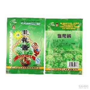 *销售 香鲜味纯 供应 地方调 韭花酱 火锅蘸料 批发