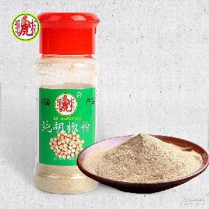 纯白胡椒粉40g塑料瓶装 细粉胡椒面撒料 邹虎标调味品批发